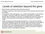 levels of selection beyond the gene
