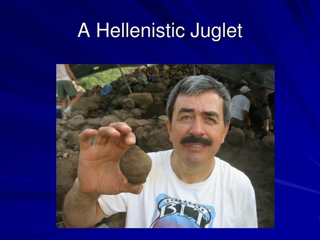 A Hellenistic Juglet