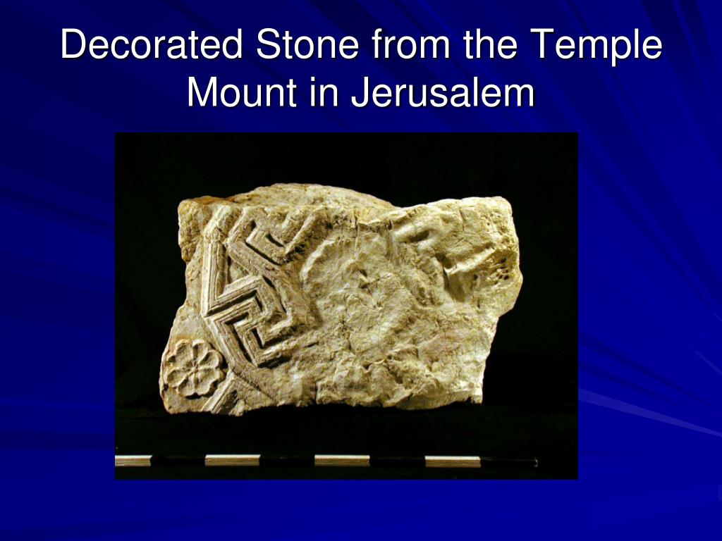 Decorated Stone from the Temple Mount in Jerusalem