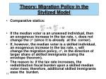 theory migration policy in the stylized model