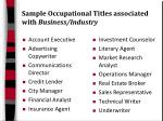 sample occupational titles associated with business industry