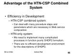 advantage of the htn csp combined system