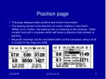 position page