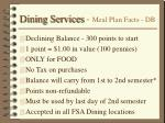 dining services meal plan facts db