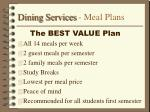 dining services meal plans