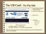 the ub card the flip side