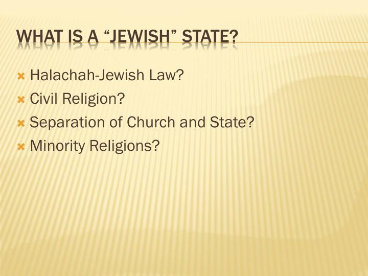 What is a jewish state