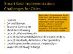smart grid implementation challenges for cities