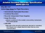 aviation accident recorder specification mops ed 112