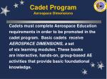 cadet program aerospace dimensions