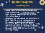 senior program 215 specialty track42