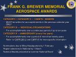 frank g brewer memorial aerospace awards