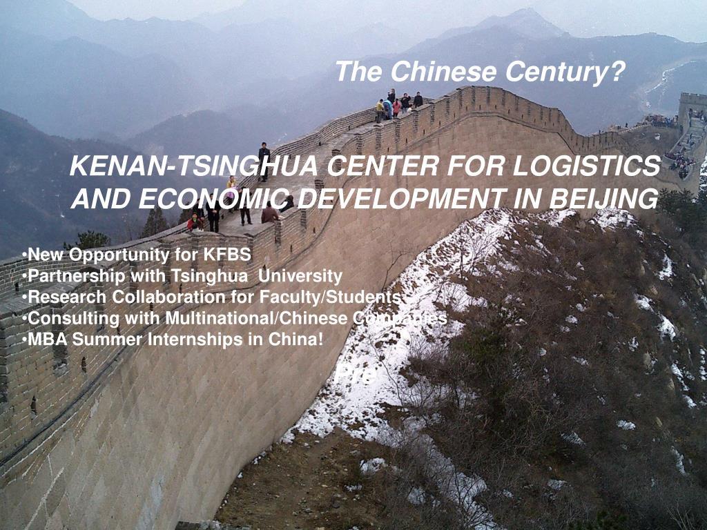 The Chinese Century?