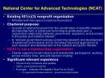 national center for advanced technologies ncat