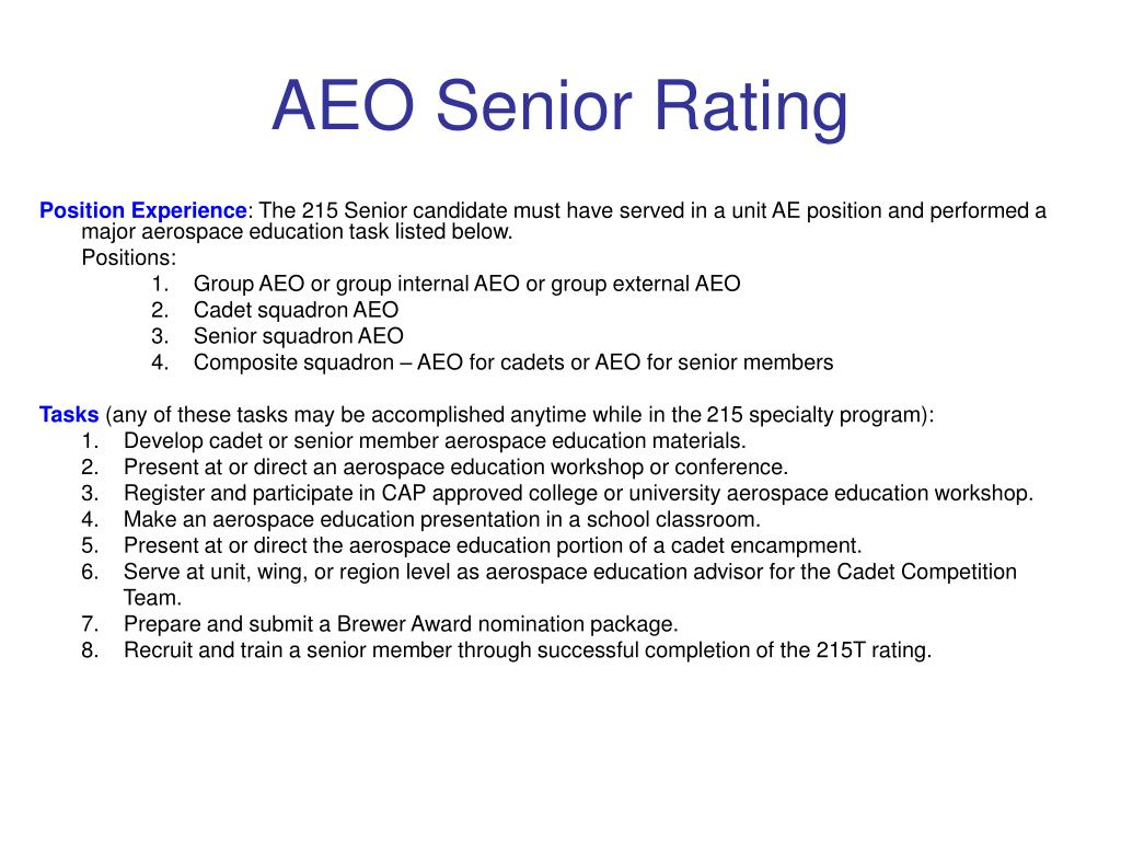 AEO Senior Rating