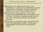 sentence ordering activity standard method