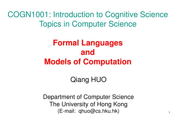 COGN1001: Introduction to Cognitive Science