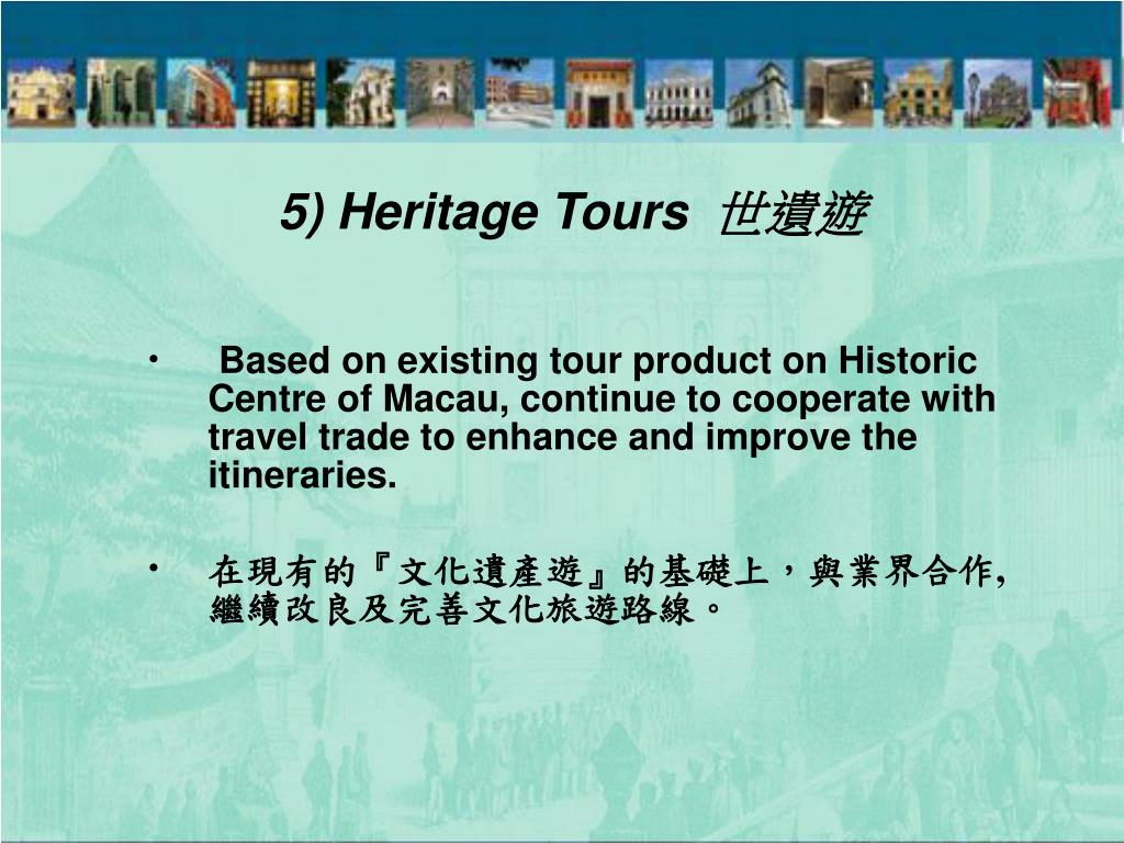 Based on existing tour product on Historic Centre of Macau, continue to cooperate with travel trade to enhance and improve the itineraries.