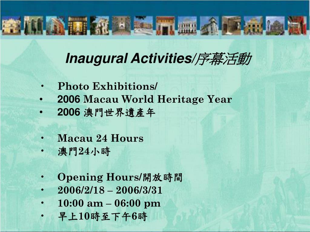 Photo Exhibitions/