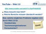 youtube web 2 0
