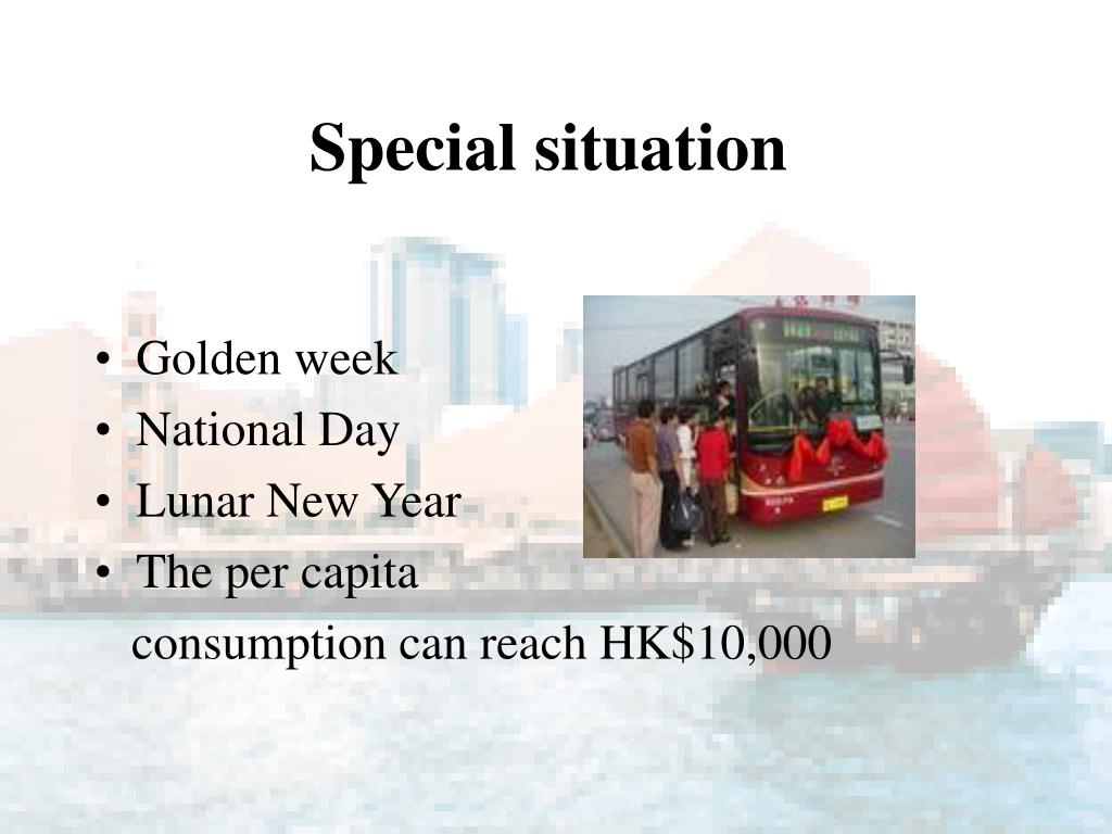 Special situation
