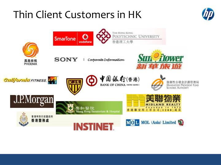 Thin client customers in hk