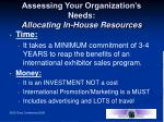 assessing your organization s needs allocating in house resources