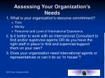 assessing your organization s needs