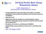 3rd asia pacific best young researcher award