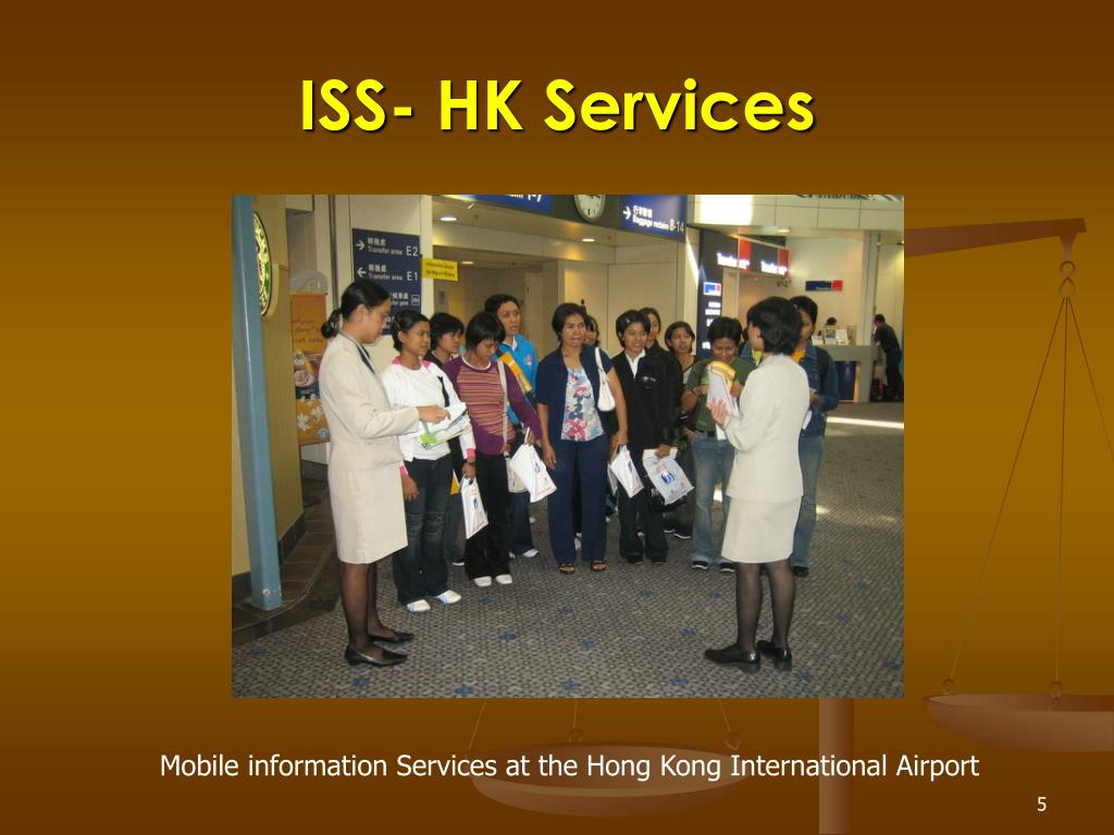 ISS- HK Services