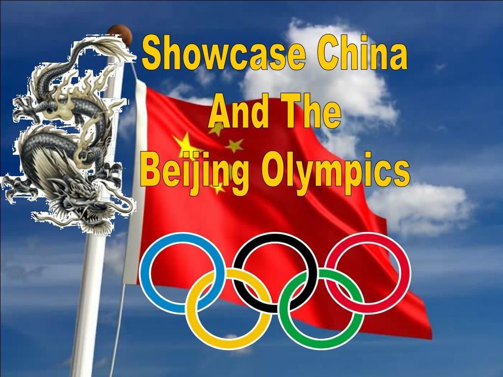 Showcase China
