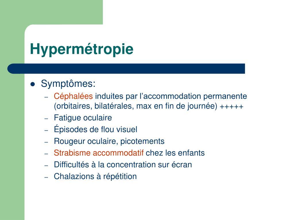 Hypermétropie
