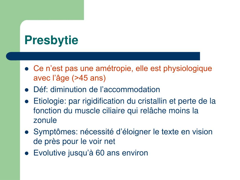 Presbytie