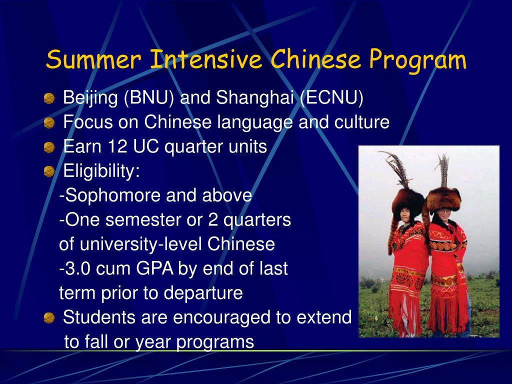 Summer Intensive Chinese Program