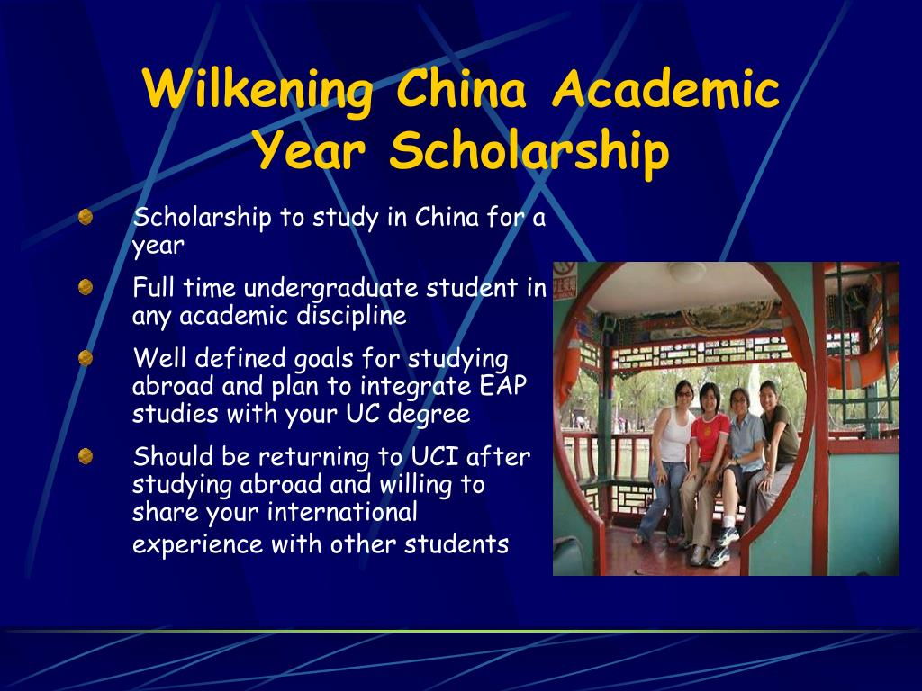 Wilkening China Academic Year Scholarship