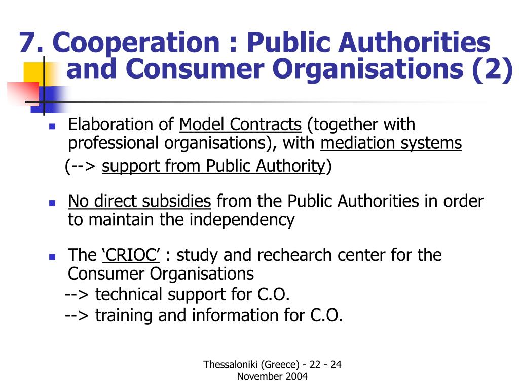 7. Cooperation : Public Authorities