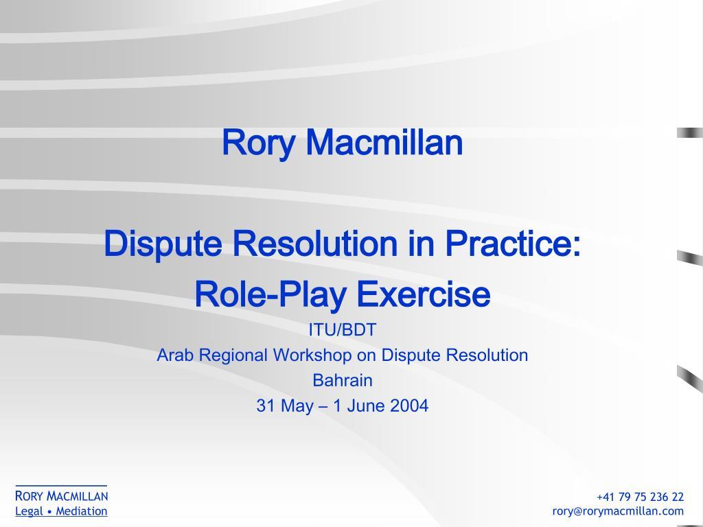 Rory Macmillan