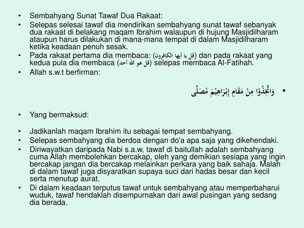 Sembahyang Sunat Tawaf Dua Rakaat: