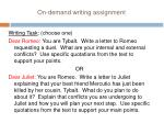 on demand writing assignment15