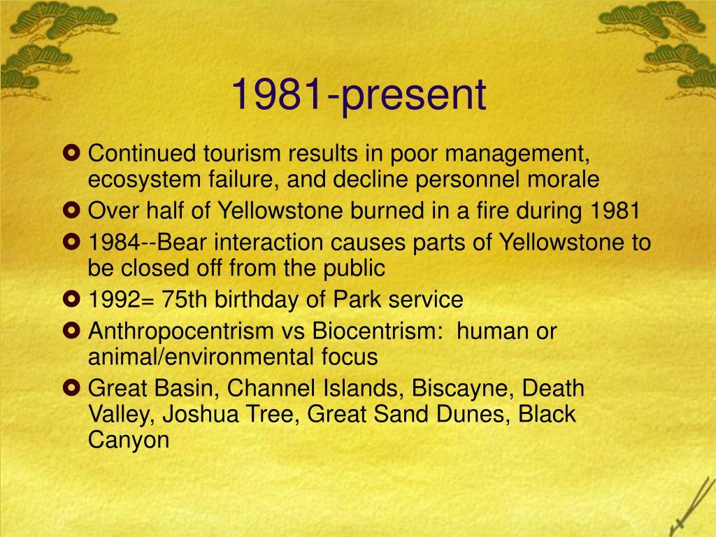 1981-present