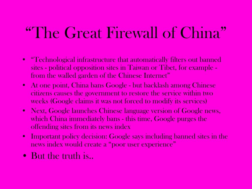 """""""The Great Firewall of China"""""""