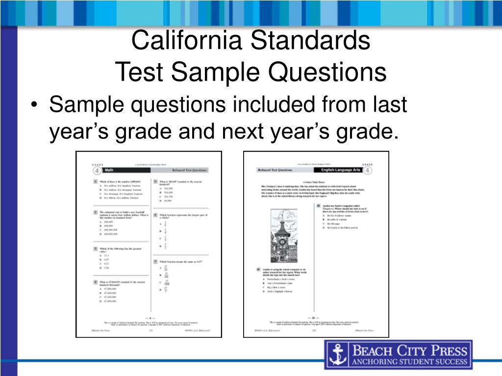 Sample questions included from last year's grade and next year's grade.