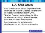 l a kids learn56