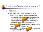 culture of consumer advocacy8