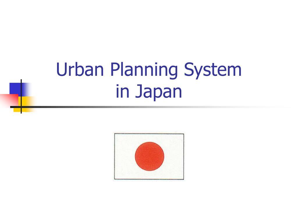 Urban Planning System