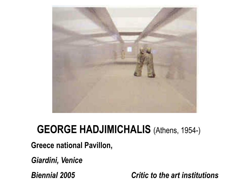GEORGE HADJIMICHALIS