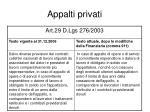 appalti privati54