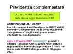 previdenza complementare64