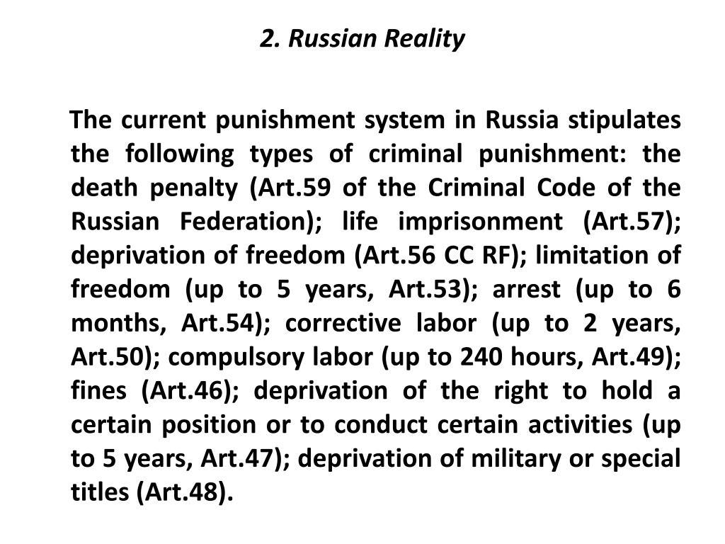 2. Russian Reality