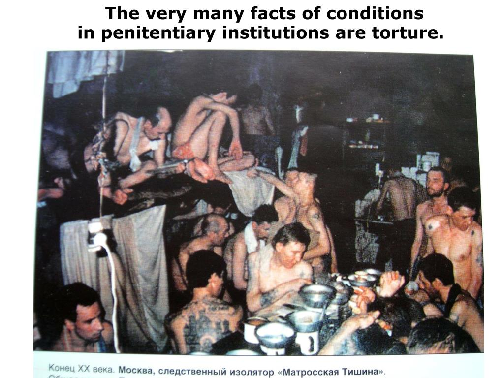 The very many facts of conditions